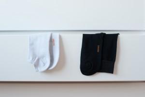 Rocksock fresh pair of socks
